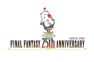 Distant Worlds Final Fantasy 25th Anniversary Concert Giveaway