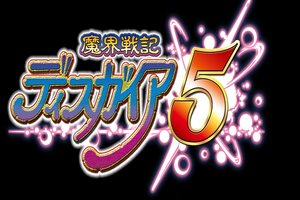 Disgaea 5 For PS4 Revealed During Sony's Pre-TGS Conference