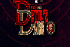 Indie Focus: Devil's Dare