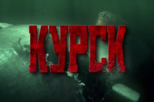 Russian Submarine Disaster Adventure Kursk Coming To PS4, Xbox One And PC
