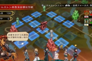 Grand Kingdom Lands On PS4 And PS Vita This June
