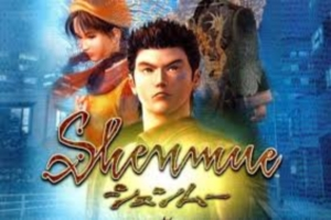 Return To Dobuita Street In This New Shenmue Video