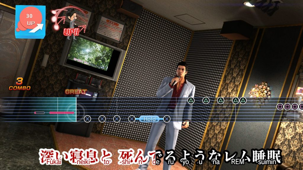 Yakuza 6: The Song of Life Comes West on March 20th 2018