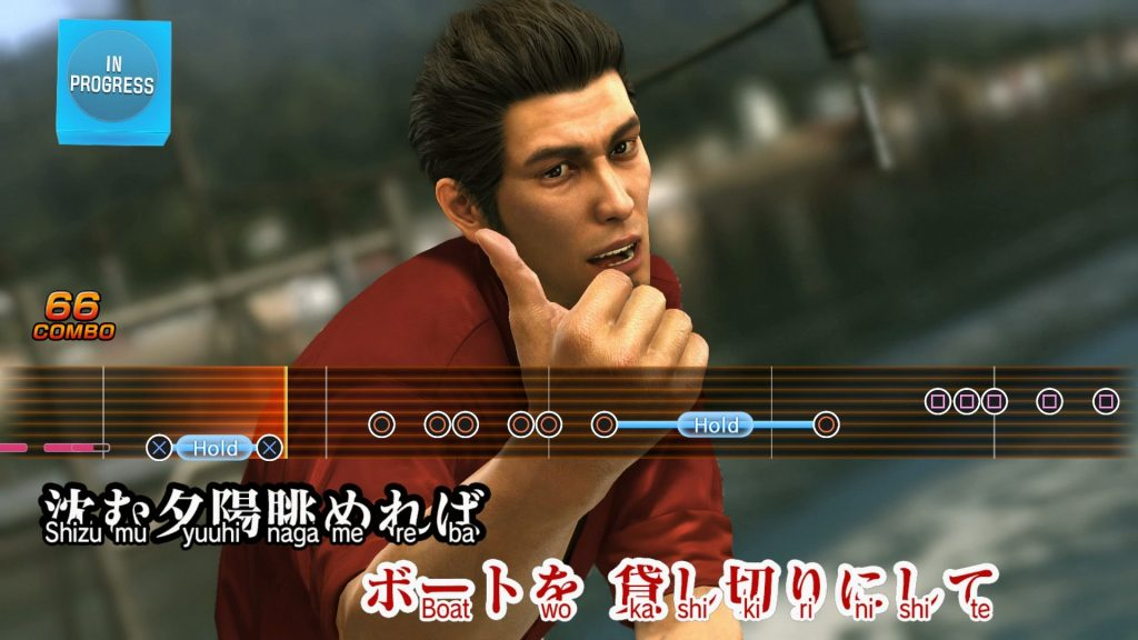 Yakuza 6 Will Finish Telling Kiryu's Story This March