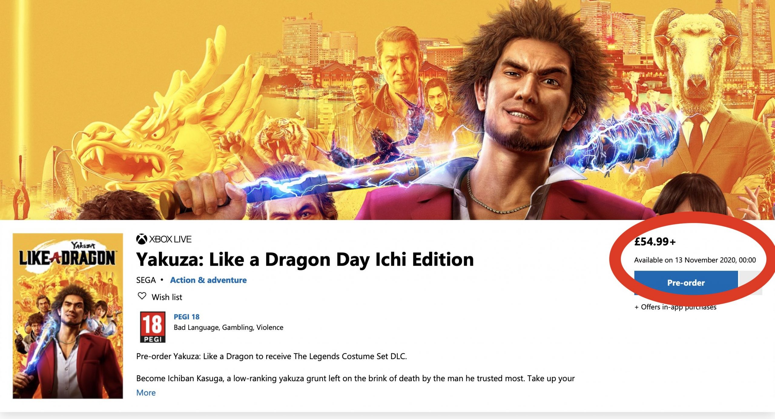 Yakuza Like A Dragon Release Date Leaks Ps5 Version Confirmed